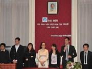 旅居比利时的越南大学生协会增进交流 面向祖国