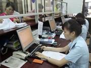 越南河内市电子通关系统4月起正式投入运行