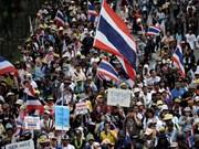 """泰国:执政党为泰党指控反对派的""""非民主""""行为"""
