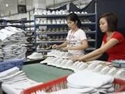 南非积极促进对越南贸易投资