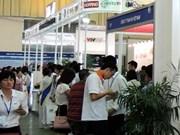 2014年越南电影及电视技术国际展会即将举行