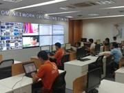 2014第一季度越南胡志明市信息技术产业销售收入额达30万亿越盾