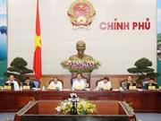 阮晋勇总理:努力把庆和省建设成为现代化工业省份