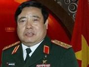 越南参加首届美国—东盟防长论坛