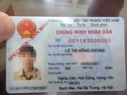 河内市正式换发12位数的身份证