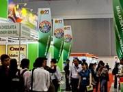 2014年越南国际贸易博览会:面向东盟经济共同体