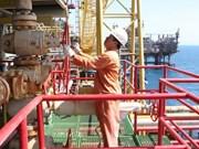 PVEP在秘鲁开采67号石油区块首批油流