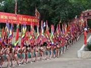 越南侨胞回国参加2014年雄王庙会