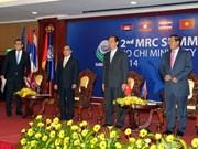 第二届湄公河委员会峰会在越南胡志明市开幕