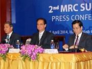 第二届湄公河委员会峰会发表《胡志明市宣言》