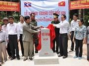 大力促进越南广治与老挝沙拉湾两省全面合作关系