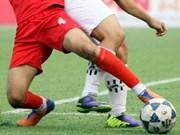 越南留学英国大学生足球比赛拉开序幕