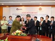 越南与韩国签署知识产权合作备忘录