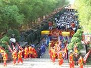 全国各地纷纷举行雄王祭祖仪式
