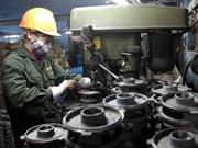 2014年年第一季度越南工业生产呈现复苏势头