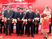越南资助老挝建设首个通信频率监测中心