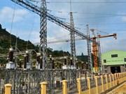 越南永山5号水电站正式投入运行