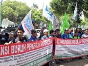 印尼国会选举初步结果:斗争派民主党领先