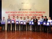 越南公布北部山区及丘陵地区建设规划