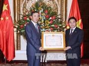 越南授予中国驻越大使国家友谊勋章