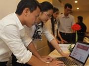 越南加入联合国《电子通信公约》大有可能