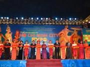100多家越南企业参加在柬埔寨举行的展销会