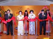 2014年越南国际纺织面辅料展人气十足