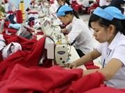 越南纺织服装业:应把握好TPP协定带来的机会