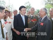 越南国家主席张晋创莅临永福省调研