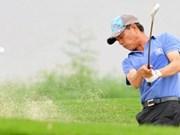越南参加东盟高尔夫球慈善赛