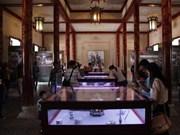 """越南阮朝时代""""皇宫印象""""展会在顺化市举行"""