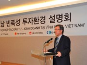 越南永福省注重吸引韩国投资商资金