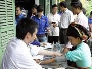 越南首都河内青年志愿者赴奠边省开展志愿活动