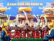 """2014年""""黄沙兵替身祭礼""""在越南广义省隆重举行"""