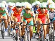 第26次国家公路自行车赛即将开赛