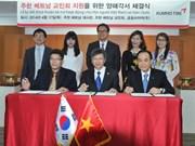 韩国公司赞助旅居韩国越南人协会活动