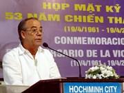 古巴吉隆滩战役胜利53周年纪念典礼在胡志明市举行