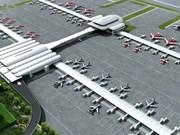 世界最大低成本机场即将投入运营