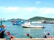 坚江省大力促进商贸旅游产业发展