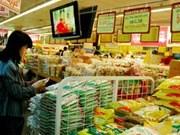 越南4月份消费价格指数略增
