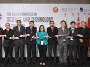 越南出席东南亚科技委员会第67届会议