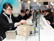 越南胡志明市与中国广州市加强金融合作