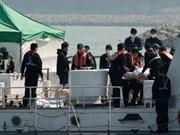 韩国客轮沉没事件:找到韩国籍越南新娘遗体