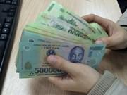 截至4月底越南信贷增长0.62%