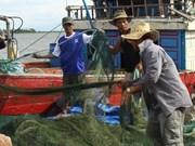 越南渔业合作社正式成立