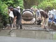 宁平省致力于新农村建设