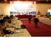 越南2014年春季经济论坛在广宁省举行