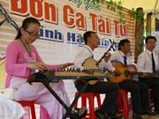 2014年越南第一次国家才子弹唱艺术节圆满落幕