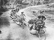 越北军民配合支援奠边府战役