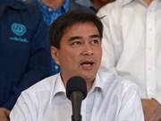 泰国反对党领袖阿披实建议推迟大选日期